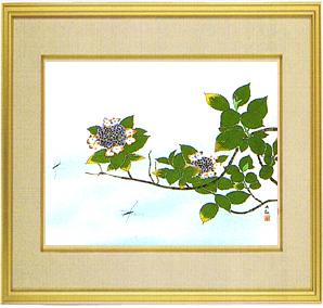 日本画・日本画家・『八仙花』横山大観シルクスクリーン・特別限定工藝画・贈答品・お祝いの品・長寿祝い・引越祝い・開業祝い・開院祝い・誕生日・新築祝い