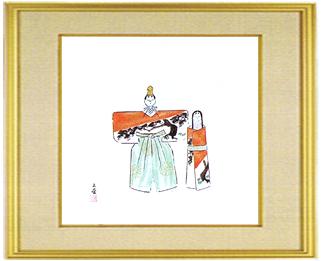 日本画・日本画家・『雛』川合玉堂シルクスクリーン・特別限定工藝画・贈答品・お祝いの品・長寿祝い・引越祝い・開業祝い・開院祝い・誕生日・新築祝い