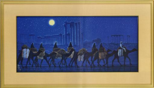 日本画・日本画家・平山郁夫『パルミラ遺跡を行く・夜』シルクスクリーン・特別限定工藝画・贈答品・お祝いの品・長寿祝い・引越祝い・開業祝い・開院祝い・誕生日・新築祝い