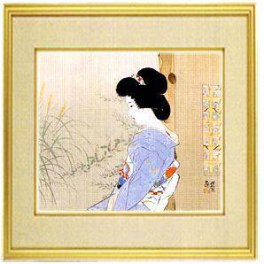 日本画・日本画家・『立秋』伊東深水シルクスクリーン・特別限定工藝画・贈答品・お祝いの品・長寿祝い・引越祝い・開業祝い・開院祝い・誕生日・新築祝い