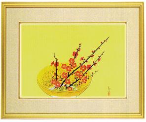 日本画・日本画家・『新春』安田靫彦シルクスクリーン・特別限定工藝画・贈答品・お祝いの品・長寿祝い・引越祝い・開業祝い・開院祝い・誕生日・新築祝い