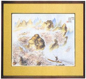 日本画・日本画家・『桃源境』橋本関雪シルクスクリーン・特別限定工藝画・贈答品・お祝いの品・長寿祝い・引越祝い・開業祝い・開院祝い・誕生日・新築祝い