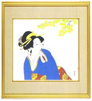 日本画・日本画家・『若葉』上村松園シルクスクリーン・特別限定工藝画・贈答品・お祝いの品・長寿祝い・引越祝い・開業祝い・開院祝い・誕生日・新築祝い