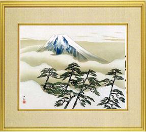 日本画・日本画家・『松に富士』横山大観シルクスクリーン・特別限定工藝画・贈答品・お祝いの品・長寿祝い・引越祝い・開業祝い・開院祝い・誕生日・新築祝い