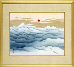 日本画・日本画家・『瑞雲』横山大観シルクスクリーン・特別限定工藝画・贈答品・お祝いの品・長寿祝い・引越祝い・開業祝い・開院祝い・誕生日・新築祝い