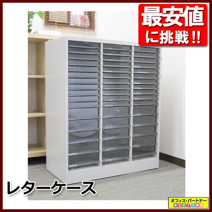 レターケース 書類ケース 3列15段 A4 コンビ型 キャビネット【中古オフィス家具】【中古】