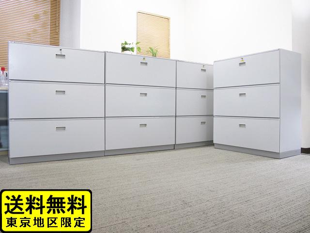 ラテラル書庫 3段 キャビネット 収納庫 本棚 書棚【中古オフィス家具】【中古】