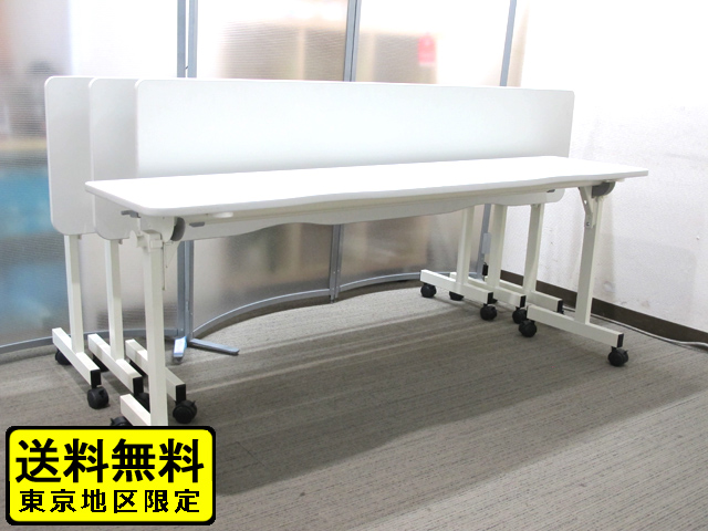 折りたたみテーブル 折り畳みテーブル ミーティングテーブル 会議テーブル スタックテーブル【中古オフィス家具】【中古】