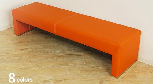 ベンチ ソファ チェア ロビーチェア フロアソファ ステンレス脚 8色あり 完成品
