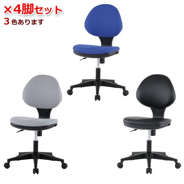 【法人様限定】オフィスチェア デスクチェア 事務椅子