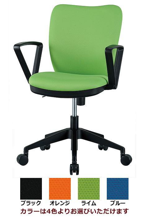 【法人様限定】送料無料 新品 「オフィスチェア 固定肘付き 10脚セット」 チェア オフィスチェア 事務椅子 椅子 イス キャスターチェア 4色あり