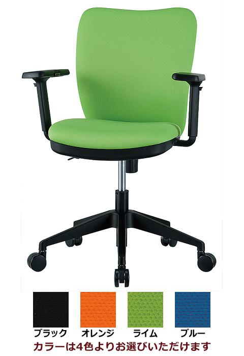 【法人様限定】送料無料 新品 「オフィスチェア 可動肘付き 4脚セット」 チェア オフィスチェア 事務椅子 椅子 イス キャスターチェア 4色あり