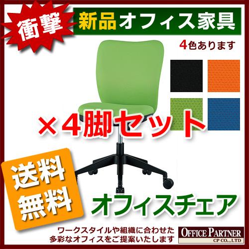 オフィスチェア デスクチェア 事務椅子