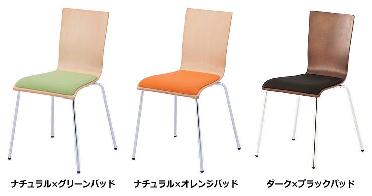 法人様限定商品 新品 激安価格 オフィス家具 チェア 豊富な商品をラインナップ中 祝日 送料無料 10脚セット 会議チェア スタッキングチェア 直営ストア ミーティングチェア 3色あり プライウッドチェア パッド付き 椅子