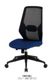 弘益 UTILITY オフィスチェア CK01 キャスター付き デスクチェア 事務用 新品