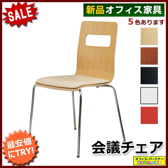 弘益 UTILITY ミーティングチェア ALES-P 事務用 5色あり 新品