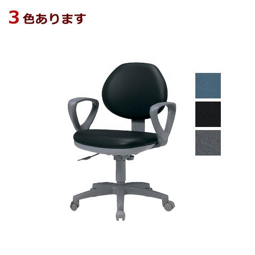 並行輸入品 ひじ付き ワークチェア デスクチェア 買い物 ビニールレザー布張り 新品オフィス家具 オフィスチェア 新品 事務用 3色あり 肘付き キャスター付き 椅子