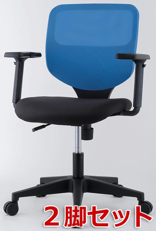 オフィスチェア 可動肘付き キャスターチェア 事務椅子 事務チェア 2色あり