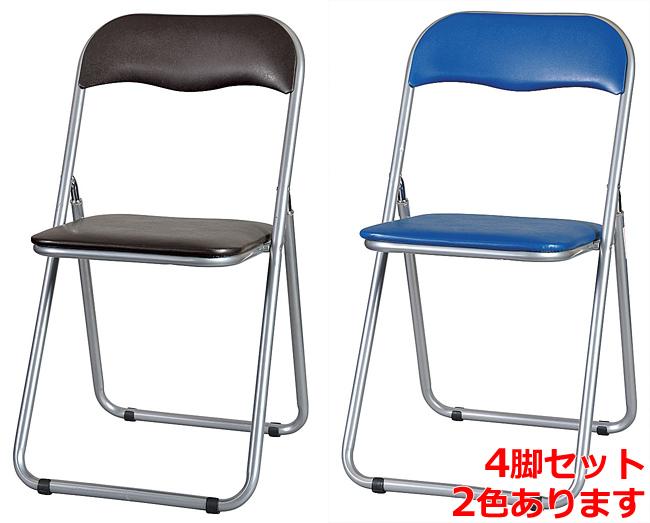 折りたたみパイプ椅子 折りたたみチェア ミーティングチェア 会議チェア 2色あり