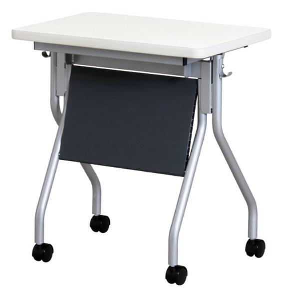 弘益 UTILITY 折りたたみテーブル 折り畳みテーブル ミーティングテーブル 会議テーブル 2色あり AHM-JM7550