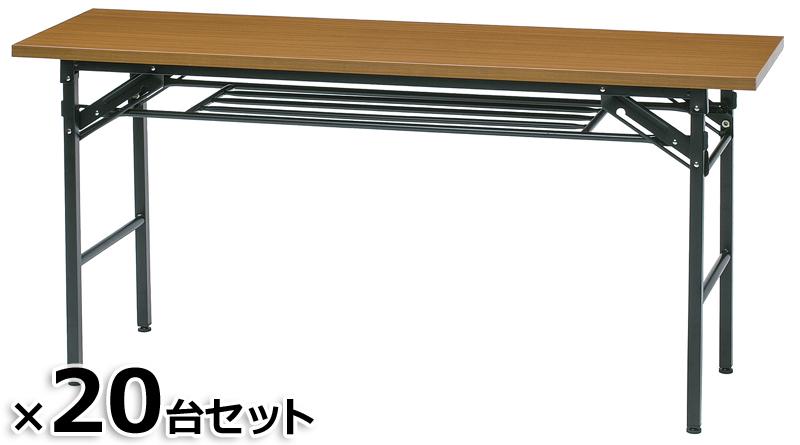 送料無料 新品 20台セット 折りたたみテーブル W1500×D450×H700mm 会議 集会 イベント 折りたたみ 折り畳み お得なセット 3色あり