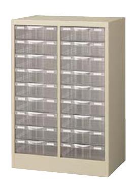 地域限定送料無料 新品 2列深型9段B4 レターケース 収納トレー スチール製家具 書類棚