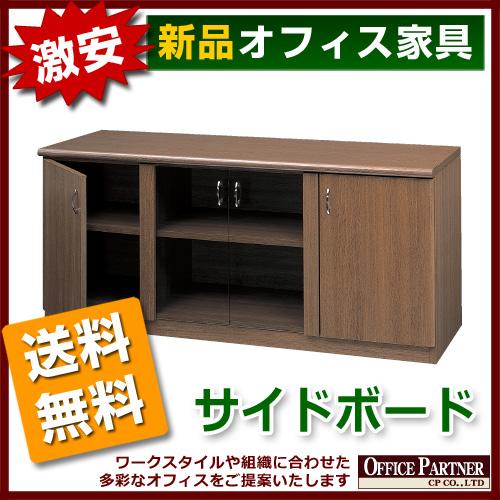 送料無料 新品 木製 サイドボード W1600mm ローボード 書庫 ウッドキャビネット