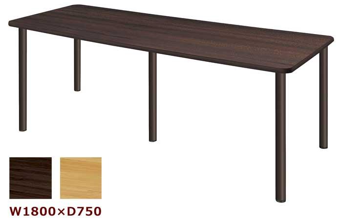 福祉施設向けテーブル 固定脚 ベーシックモデル 四角タイプ W1800×D750 UFT-S1875