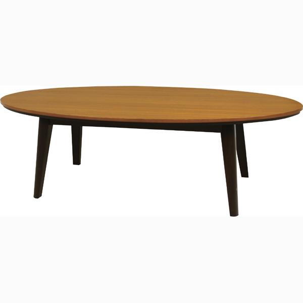 【平成最後!期間限定4/22~4/25エントリーでポイント10倍!】ローテーブル センターテーブル オーバル テーブル