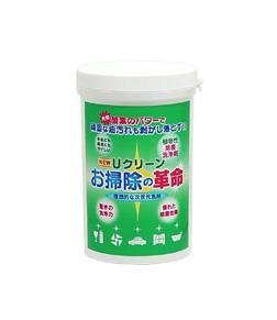 人気商品 お掃除の革命 一部予約 洗剤 は 酸素の力で汚を剥がし洗浄殺菌が同時に完了 ボトル入り