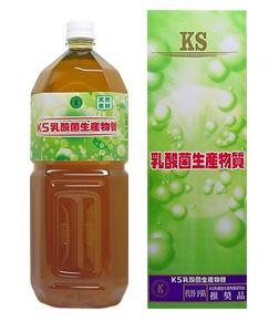 KS乳酸菌生産物質 2000ml