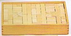デュシマ・フレーベル積木(大) 送料無料 デュシマ社 Dusyma 木のおもちゃ ラッピングできます