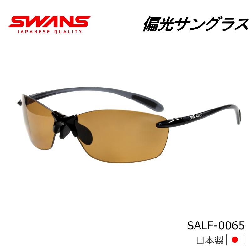 SWANS(スワンズ) 偏光ブラウン Airless-Leaffit エアレス リーフ フィット SALF-0065 SMK ブラック×メタリックブラック スポーツから日常まで軽量スポーツサングラス