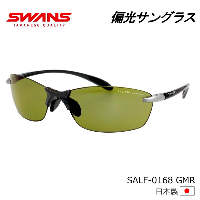 SWANS(スワンズ) 偏光ULライトグリーン Airless-Leaffit エアレス リーフ フィット SALF-0168 GMR ダークガンメタ×ライトシルバー スポーツから日常まで軽量スポーツサングラス