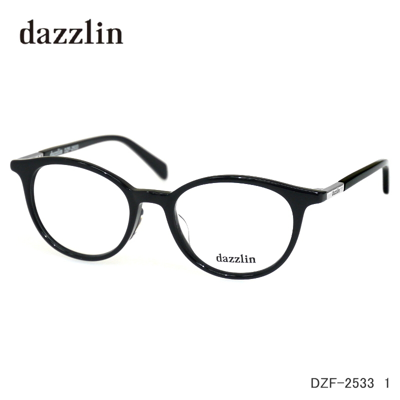 dazzlin ダズリン メガネセット DZF-2533 1 ブラック おしゃれセルメガネ 度無し伊達メガネやPCメガネにも