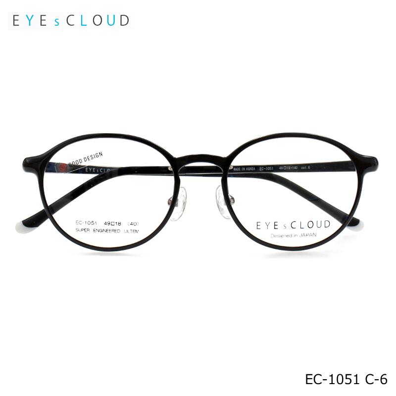 EYES CLOUD (アイクラウド) EC-1051 C-6 ブラック ウルテム プラスチック 丸 ラウンド型メガネ 度付き対応!
