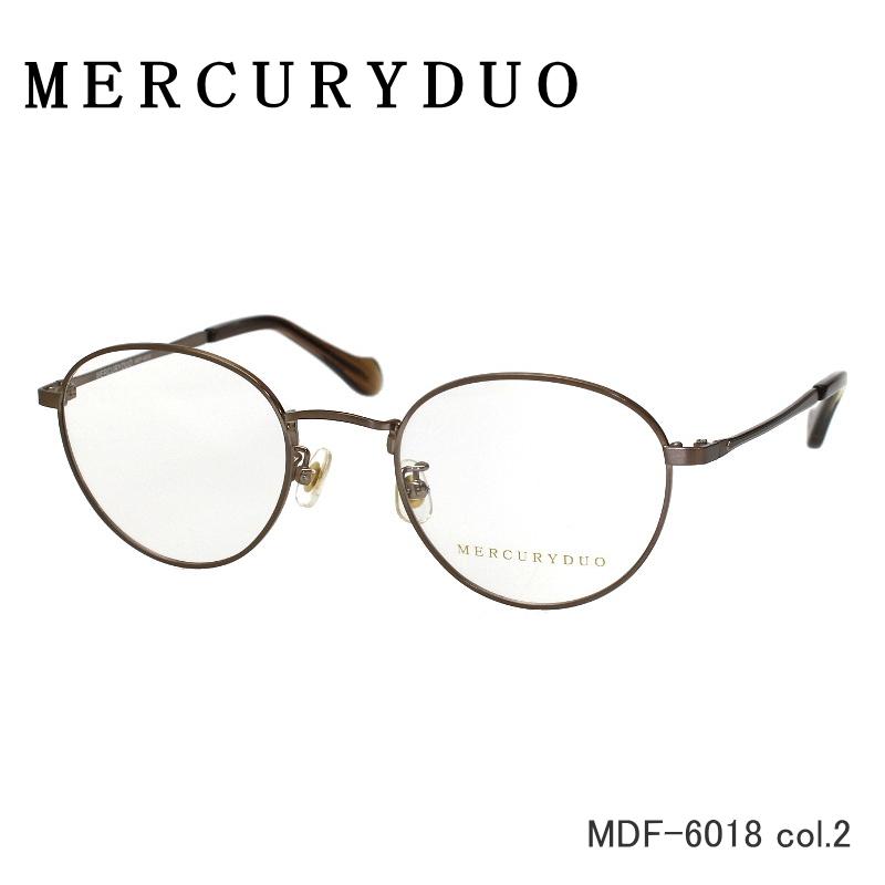 MERCURYDUO マーキュリーデュオ メガネ MDF-6018 col.2 ブラウン ボストン型メガネ 伊達メガネ/度付/PCメガネなどに!