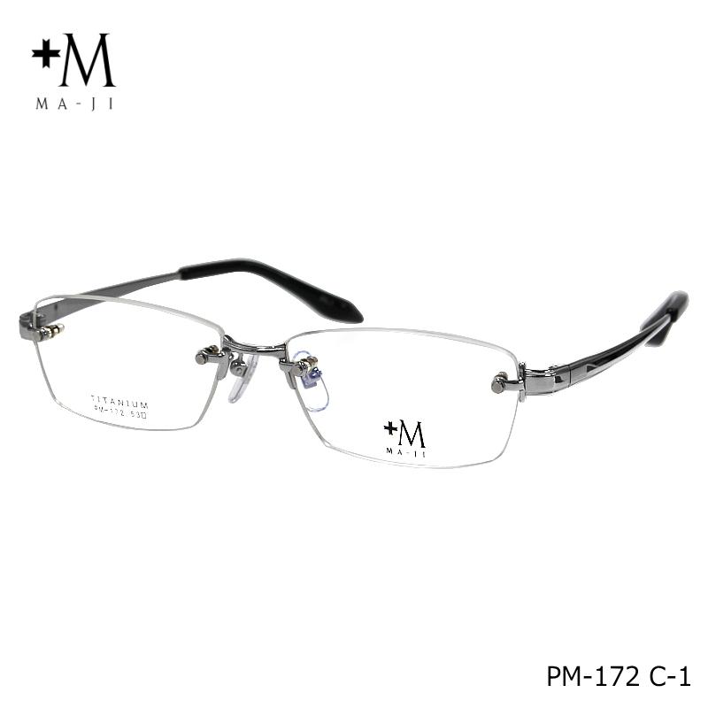 +M (プラスエム) PM-172 C-1 ライトグレー チタンリムレスメガネ