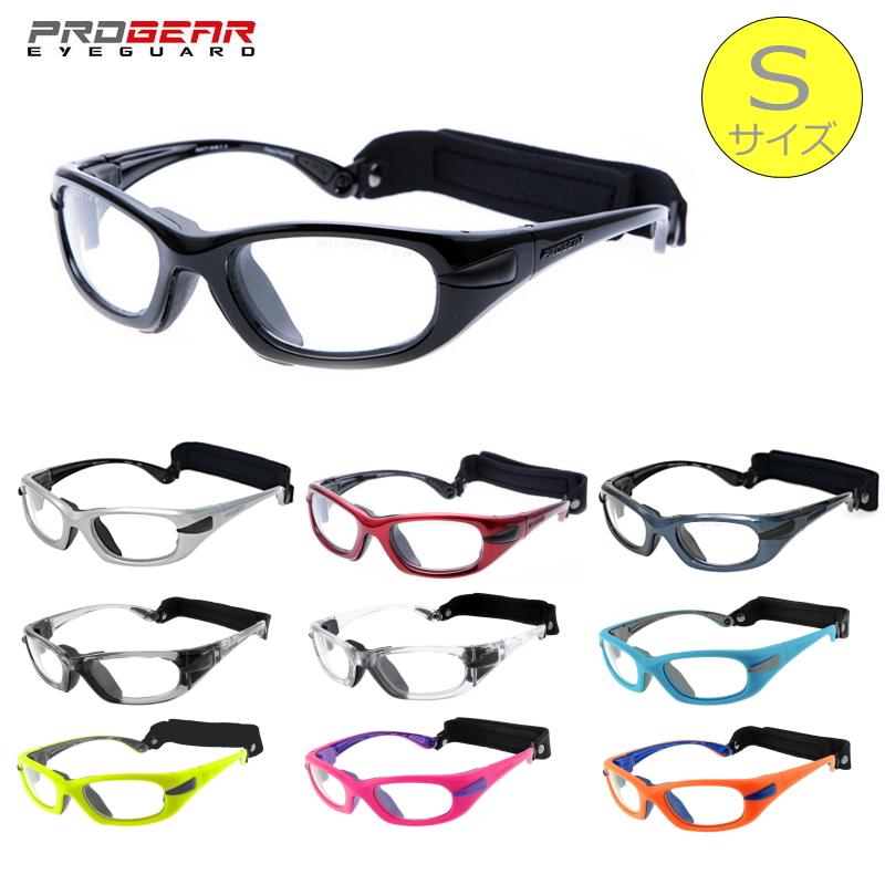 [スポーツゴーグルメガネ]【レンズセット】PROGEAR (プロギア) Sキッズサイズ PEG-S1010 テンプルバンドタイプ 近視、遠視、乱視対応 豊富なカラーとレンズ【売れ筋】