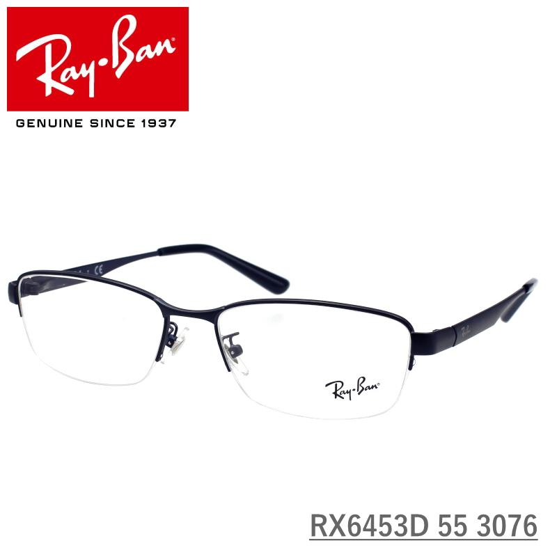 日本に Ray-Ban (レイバン) RX6453D 55 3076 マットブルー ナイロール メタル 伊達メガネ 度付きメガネ PCメガネ, かねこのお米 90430a4d