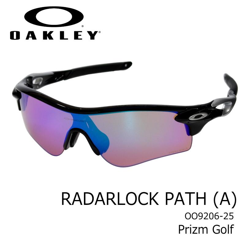 OAKLEY (オークリー) RADARLOCK PATH (A) Prizm golf /POLISHED BLACK スポーツサングラス ユニセックス レーダーロック パス oo920625