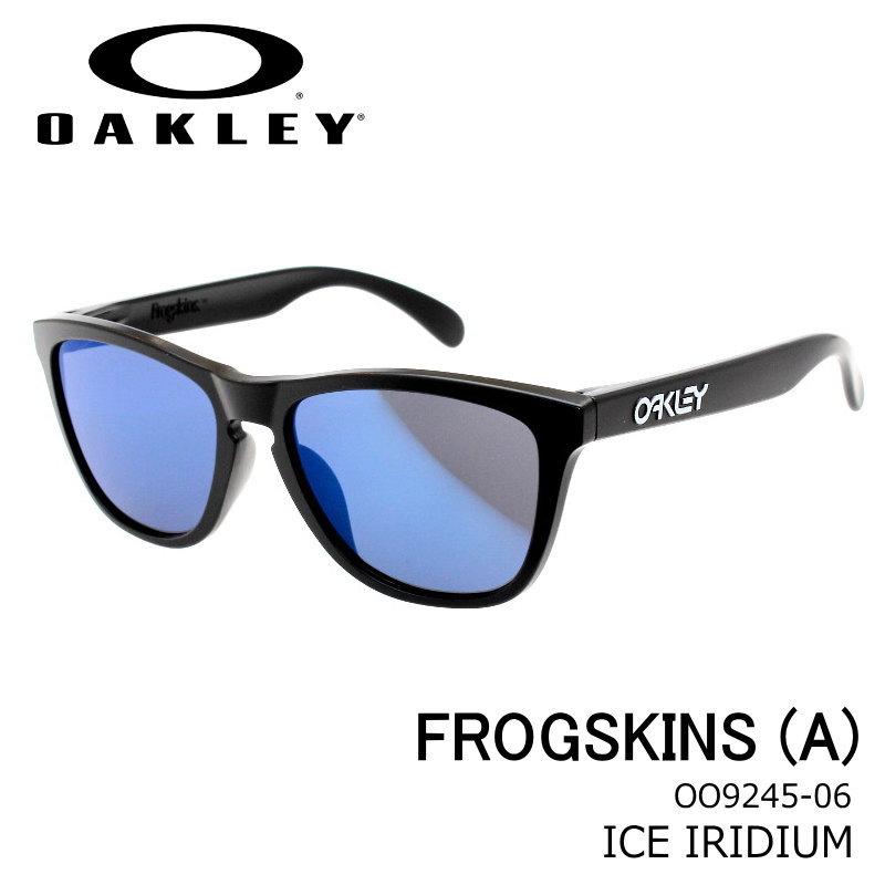 <紫外線対策フェア!ポイント5倍> OAKLEY (オークリー) FROGSKINS (A) ICE IRIDIUM/MATT BLACK .ポリッシュブラック アジアンフィット フロッグスキン ユニセックス oo924506