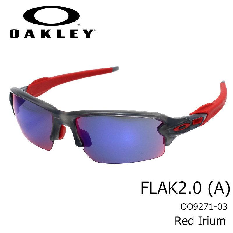 OAKLEY (オークリー) FLAK 2.0 フラック2.0 MATTE GREY SMOKE /アジアンフィット スポーツサングラス ユニセックス OO927115