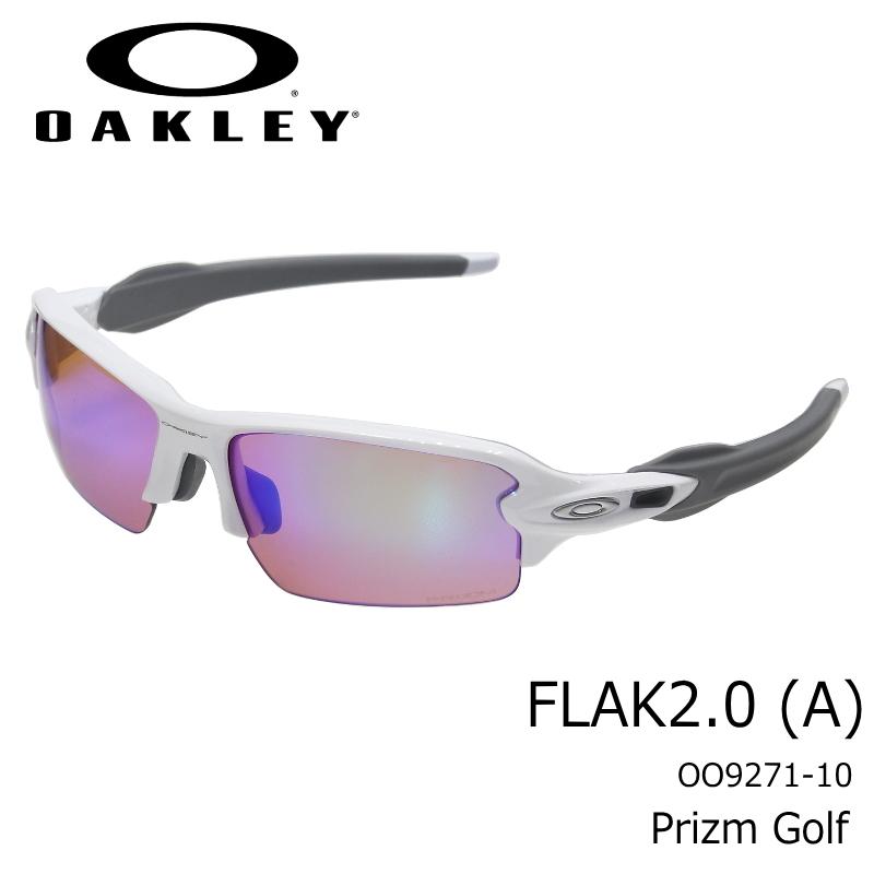 OAKLEY (オークリー) FLAK 2.0(A) フラック2.0 Prizm golf /POLISHED WHITE アジアンフィット スポーツサングラス ユニセックス oo927110