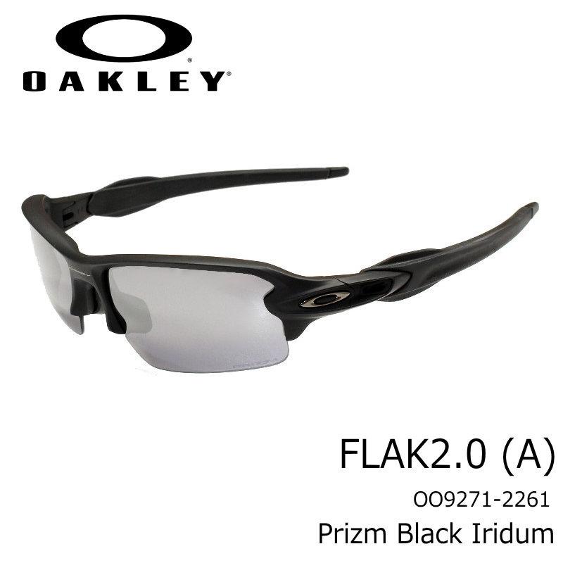OAKLEY (オークリー) FLAK 2.0(A) フラック2.0 Prizm BLACK /MATTE BLACK マットブラック アジアンフィット スポーツサングラス ユニセックス oo927122