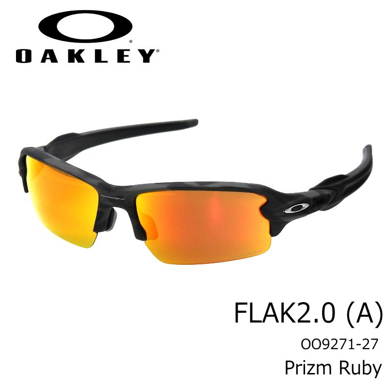 OAKLEY (オークリー) FLAK 2.0(A) フラック2.0 Prizm ruby /BLACK CAMO ブラックカモアジアンフィット スポーツサングラス ユニセックス oo927127