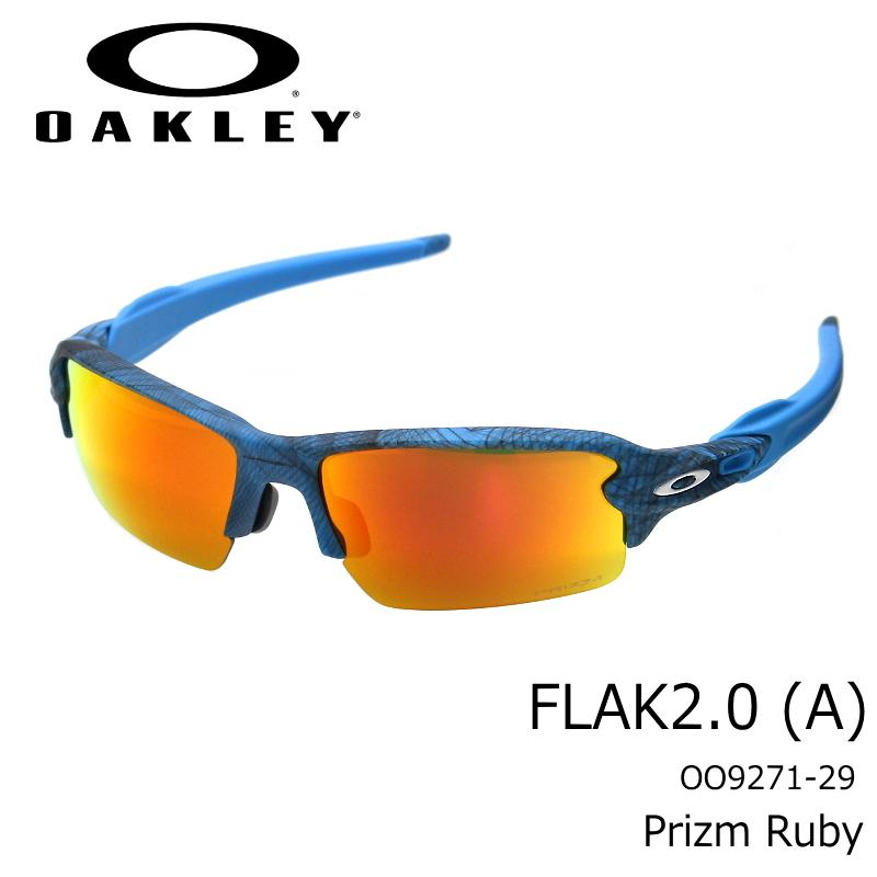 OAKLEY (オークリー) FLAK 2.0(A) フラック2.0 Prizm ruby /AERO GRID SKY アジアンフィット スポーツサングラス ユニセックス oo927129