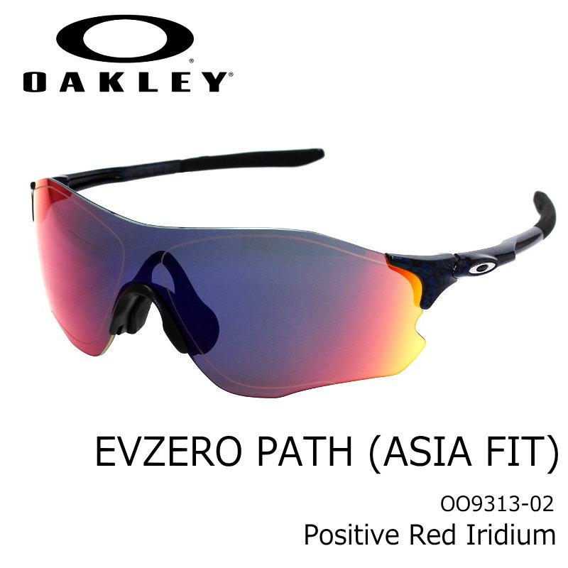 OAKLEY (オークリー) EVZERO PATH OO9313-02 POSITIVE RED IRIDIUM /Planet X リムレス スポーツサングラス ユニセックス イーブイゼロ OO931302