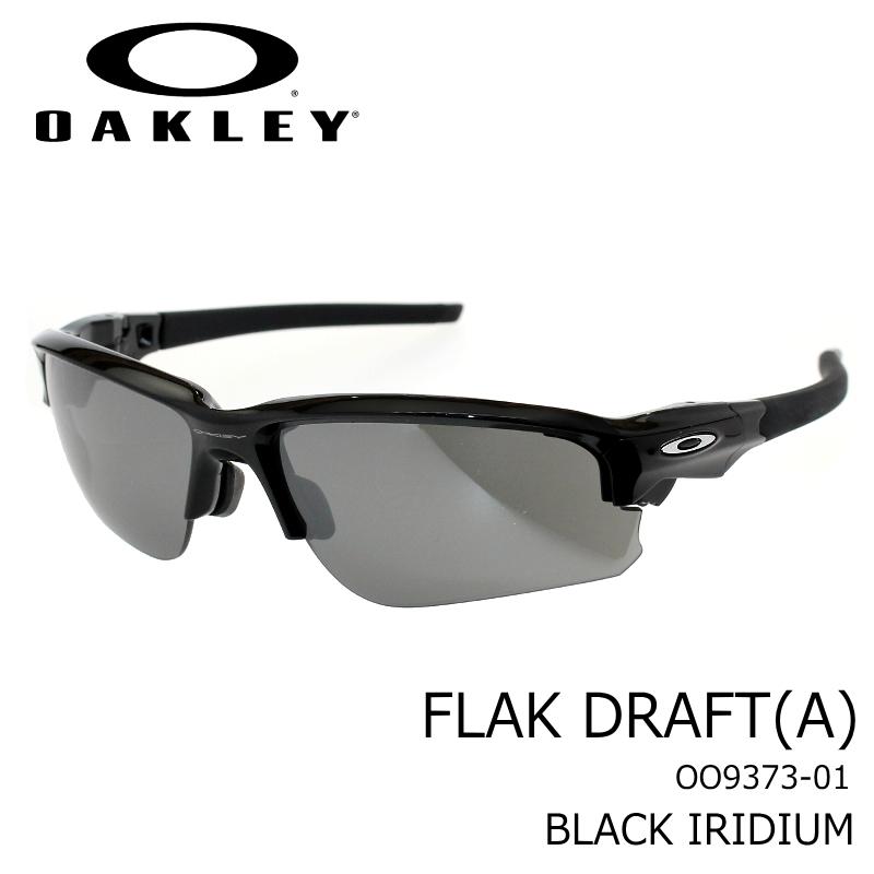 <紫外線対策フェア!ポイント5倍> OAKLEY (オークリー) FLAK DRAFT(A) (フラック ドラフト アジアフィット) BLACK IRIDIUM(ブラックイリジュウム) Polished Black ブラック ユニセックス OO9373-0170