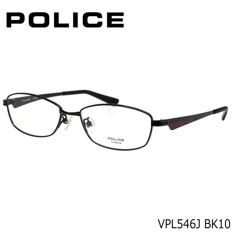 POLICE (ポリス) VPL546J BK10 ブラック フルリム チタンメガネ 伊達メガネ 度なし度付き対応 眼鏡